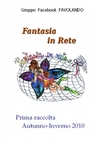 copertina Fantasia in Rete