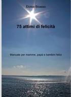 75 attimi di felicità